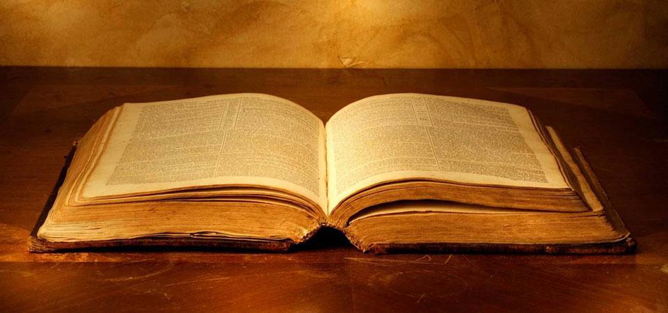 เหตุผลว่าทำไม คุณจึงสามารถเชื่อถือพระคัมภีร์ได้