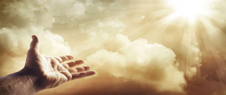 พระเจ้าทรงดำรงอยู่จริงหรือ?