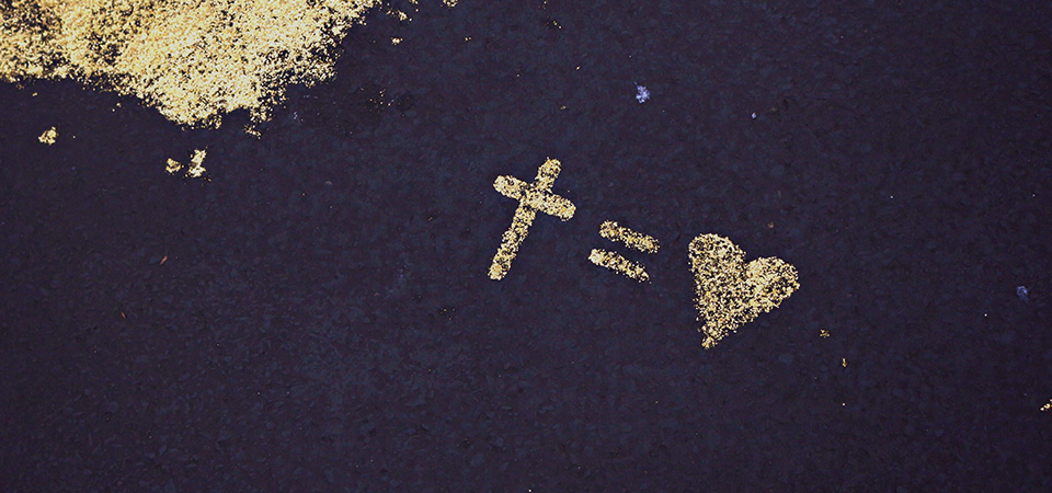 พระเยซูเป็นใคร